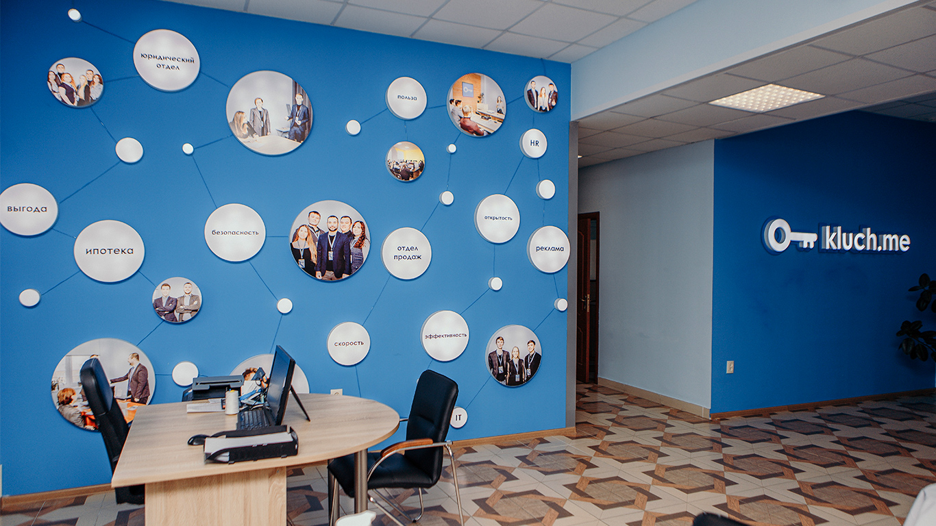 office-gallery-3