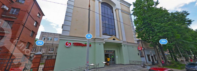 купить коммерческая в казани Вахитовский Щапова ул